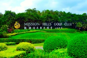 Mission-Hills-Golf-Club